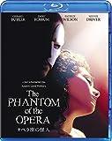 オペラ座の怪人[Blu-ray/ブルーレイ]