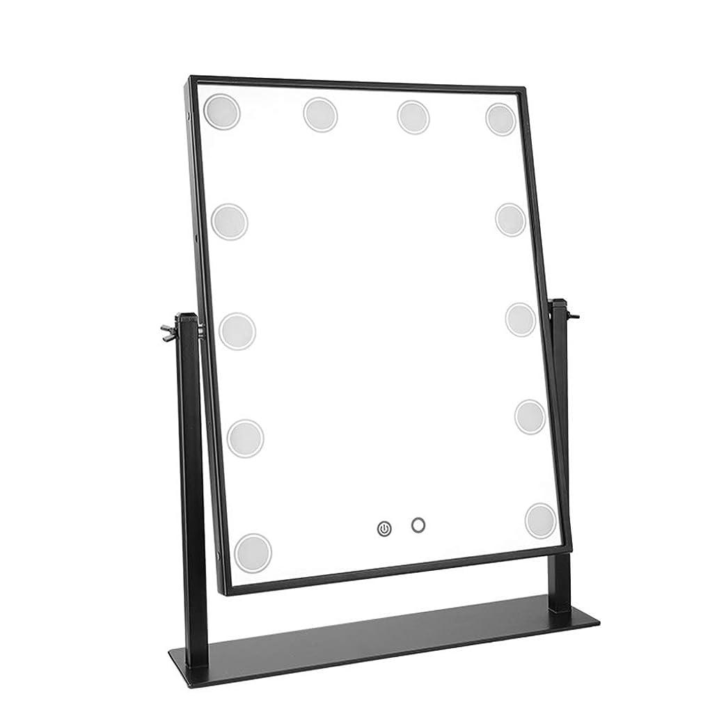 トリップ夢修羅場JXJJD デスクトップの化粧鏡は、電球の化粧鏡のライブビューティメイクアップメイクアップライト美容ミラー