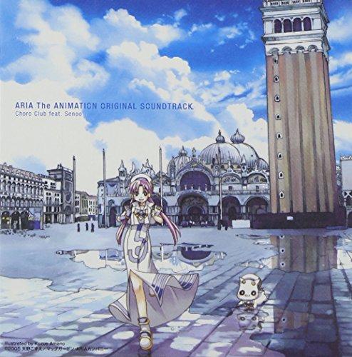 ビクターエンタテインメント『「ARIA The ANIMATION」オリジナルサウンドトラック(VTCL-60171)』