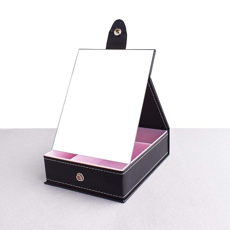 溶かす組立どうやって化粧箱折りたたみ式収納ボックス学生寮部屋の化粧台鏡プリンセスミラーHD変形トラベルポータブルメイクアップミラー(色:黒、サイズ:14 * 18 * 5.3cm)