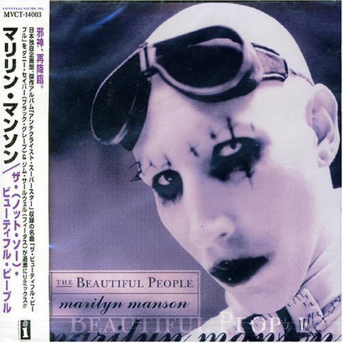 The Beautiful People by Marilyn Manson (1997-10-22)