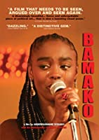 Bamako [DVD] [Import]