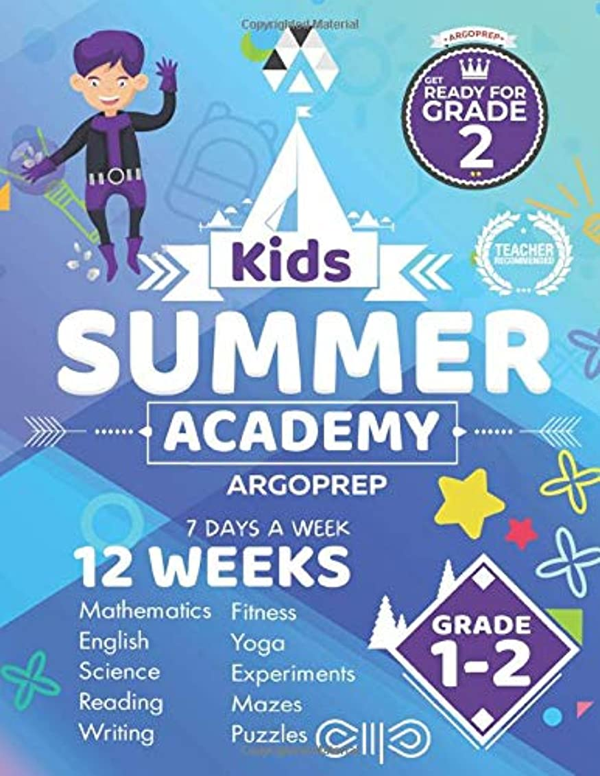 ハブ布切り離すKids Summer Academy by ArgoPrep - Grades 1-2: 12 Weeks of Math, Reading, Science, Logic, Fitness and Yoga | Online Access Included | Prevent Summer Learning Loss