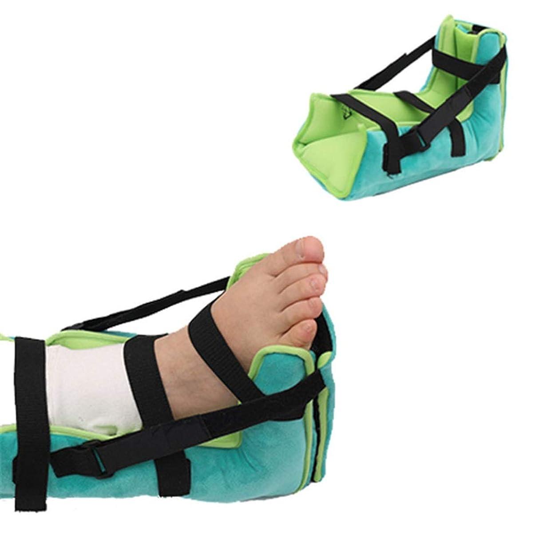 妻グリット衝突Heを防ぐかかとの保護枕足のドロップ装具フットパッドクッションリハビリテーション用品