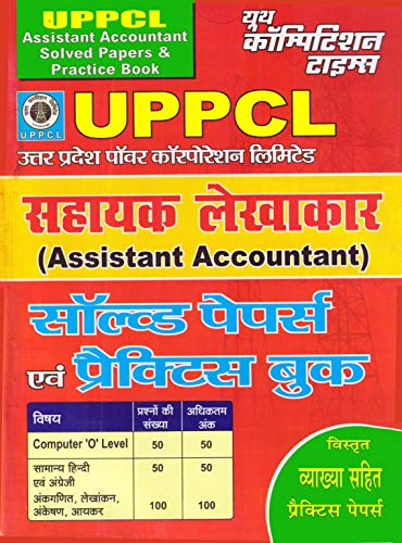SOLVED PAPERS & PRACTICE BOOK (EBOOK): UPPCL ASSISTANT ACCOUNTANT (20200829 779) (Hindi Edition)