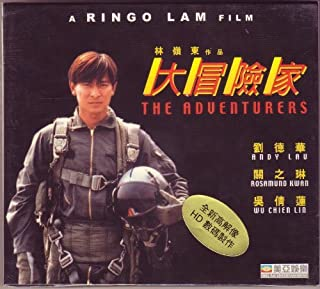 Rare collection. Brand new Hong Kong VCD movie-The adventurers - Andy Lau, Rosamund Kwan, Wu Chien Lin