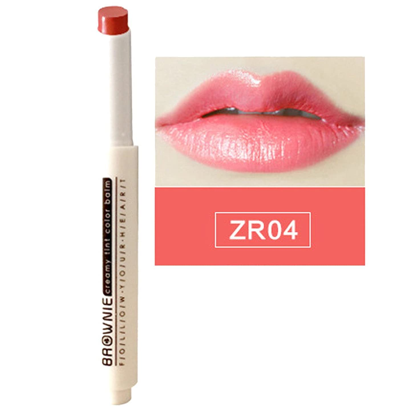 フラワーカラー リップスティック YOKINO 保湿 防水唇 光沢 口紅 筆  24時間持久 おしゃれ  リップバーム  リップ 滑る カップにこだわらない 8Colors 選択 新作-4313 (4#)