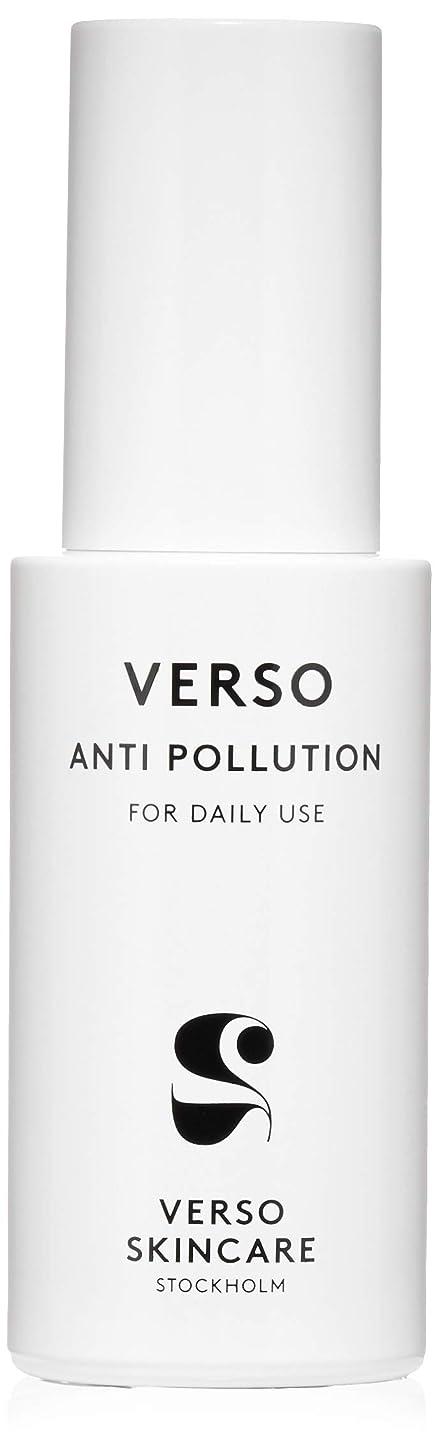 キー暫定陸軍VERSO Anti Pollution 50ml/1.7oz並行輸入品