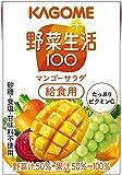 カゴメ 野菜生活100マンゴーサラダ給食用100ml ×36本