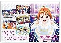 ラブライブサンシャイン カレンダー 2020 約H364 mm×W515mm