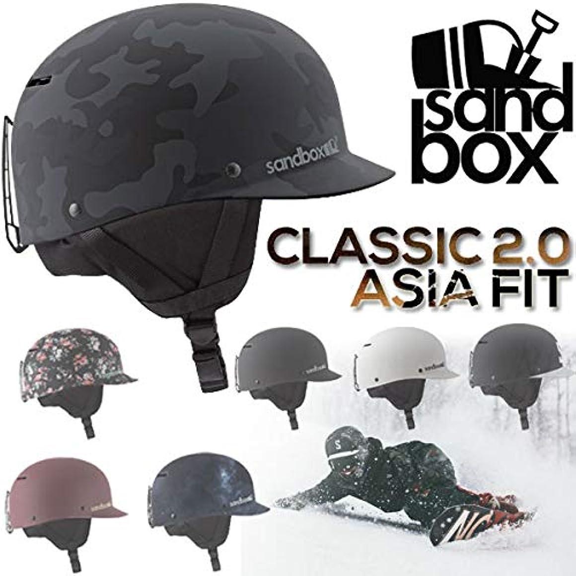 紳士気取りの、きざな装置に同意するSANDBOX/サンドボックスヘルメット CLASSIC 2.0 ASIA FIT アジアンフィット クラシック スノーボード スケート スキー メンズ レディース キッズ 男女兼用 17-18 プロテクター