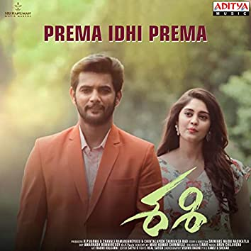 "Prema Idhi Prema (From ""Sashi"")"