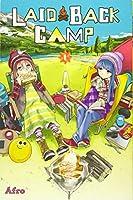 Laid-Back Camp, Vol. 1 (Laid-Back Camp, 1)