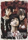 Sh15uya シブヤフィフティーン VOL.3[DVD]