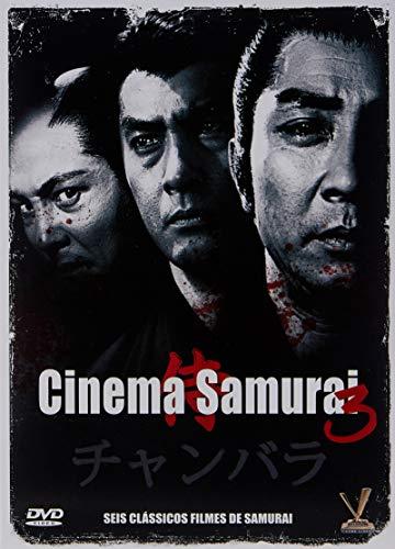 CINEMA SAMURAI 3
