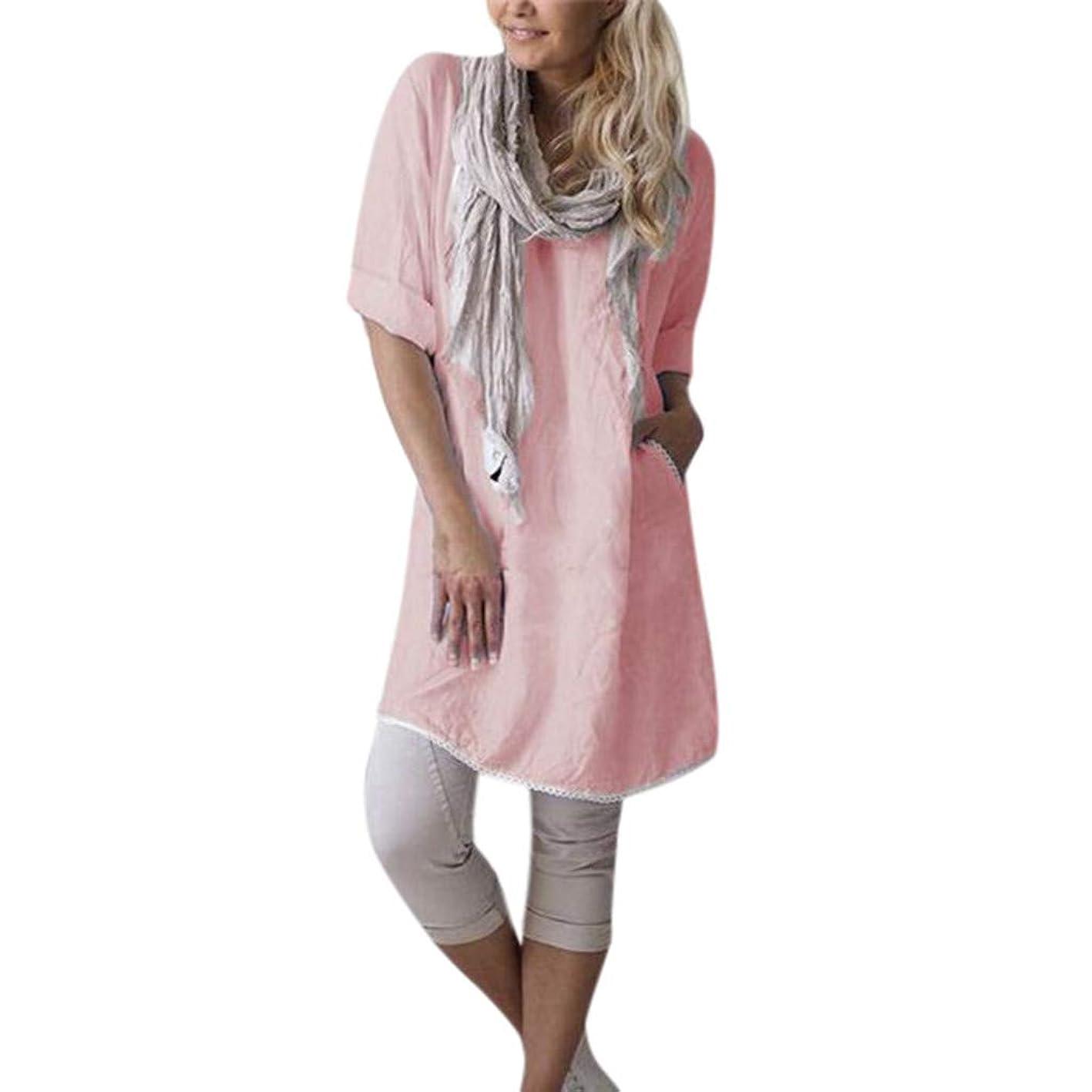 GOWOM Women Casual Solid Blouse Pocket Shirt Lace Stitching Loose Linen Tops pumjrumuajm271