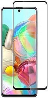 سكرينة لاصقة حماية زجاجية للشاشة خماسية الابعاد 5D لهاتف سامسونج جالاكسي A51 - اسود
