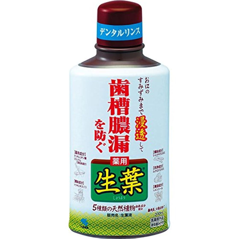 努力ソーダ水フレキシブル生葉液 330ml