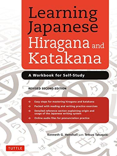 Learning Japanese Hiragana and K...