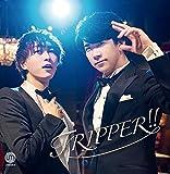 TRIPPER!!