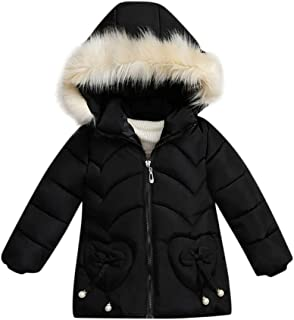 For 1-4 Years Old, Teen Baby Boys Girls Winter Thick Coat Padded Jacket Kids Clothes