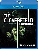 【Amazon.co.jp限定】クローバーフィールド・パラドックス ブルーレイ+DVDセット(ポストカード付き) [Blu-ray]