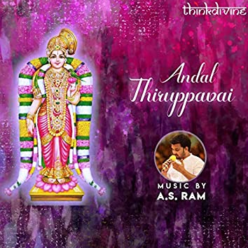 Andal Thiruppavai