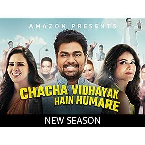 Chacha Vidhayak Hain Humare - Season 2 5 51vu8MZYdML. SS300