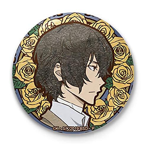 Saicowordist Bungo Streunhunde Button Pins Metall Abzeichen Cartoon Sammlerstück Brosche Pins Kleidung Zubehör Anime Fans Geschenk für Jungen und Mädchen (Osamu Dazai)