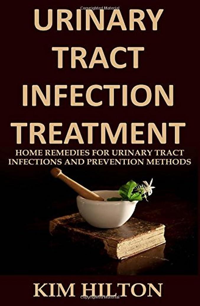 賞エントリ仮定Urinary Tract Infection Treatment: Home Remedies for Urinary Tract Infections and Prevention Methods