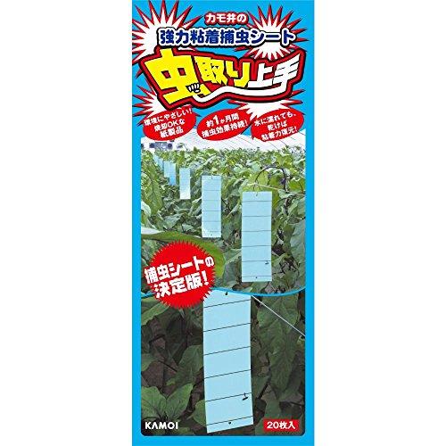 虫取り上手 強力粘着捕虫シート 青色 20枚入