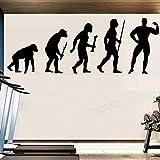 Culturismo evolución Fitness gimnasio pared calcomanía vinilo pared...