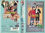 ハモンド家の秘密 [VHS] image