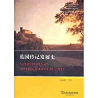 The History of Development of the British Biography (Chinese Edition)