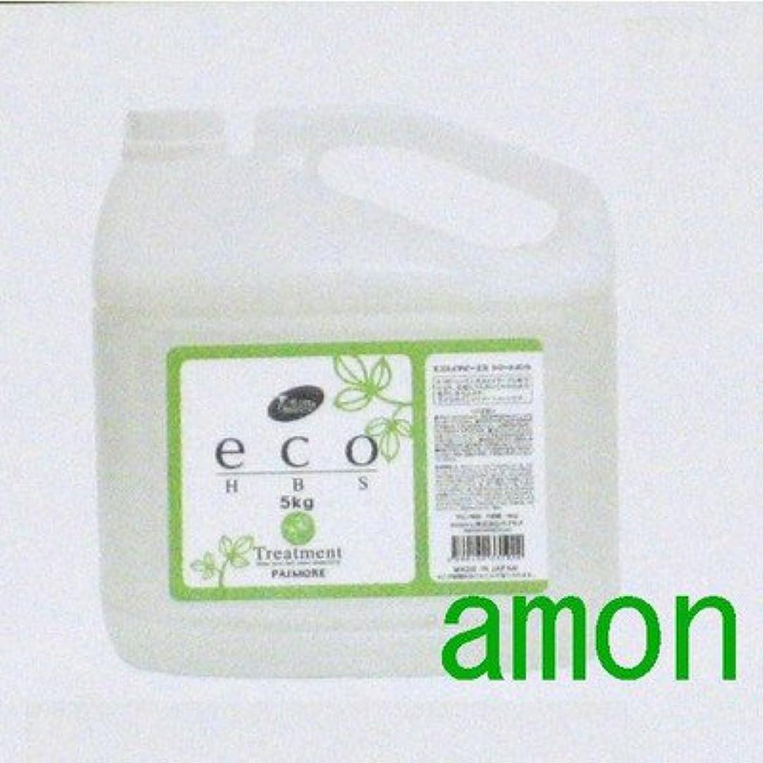 ストローク南アメリカアンティークパイモア エコ HBC シャンプー 5L