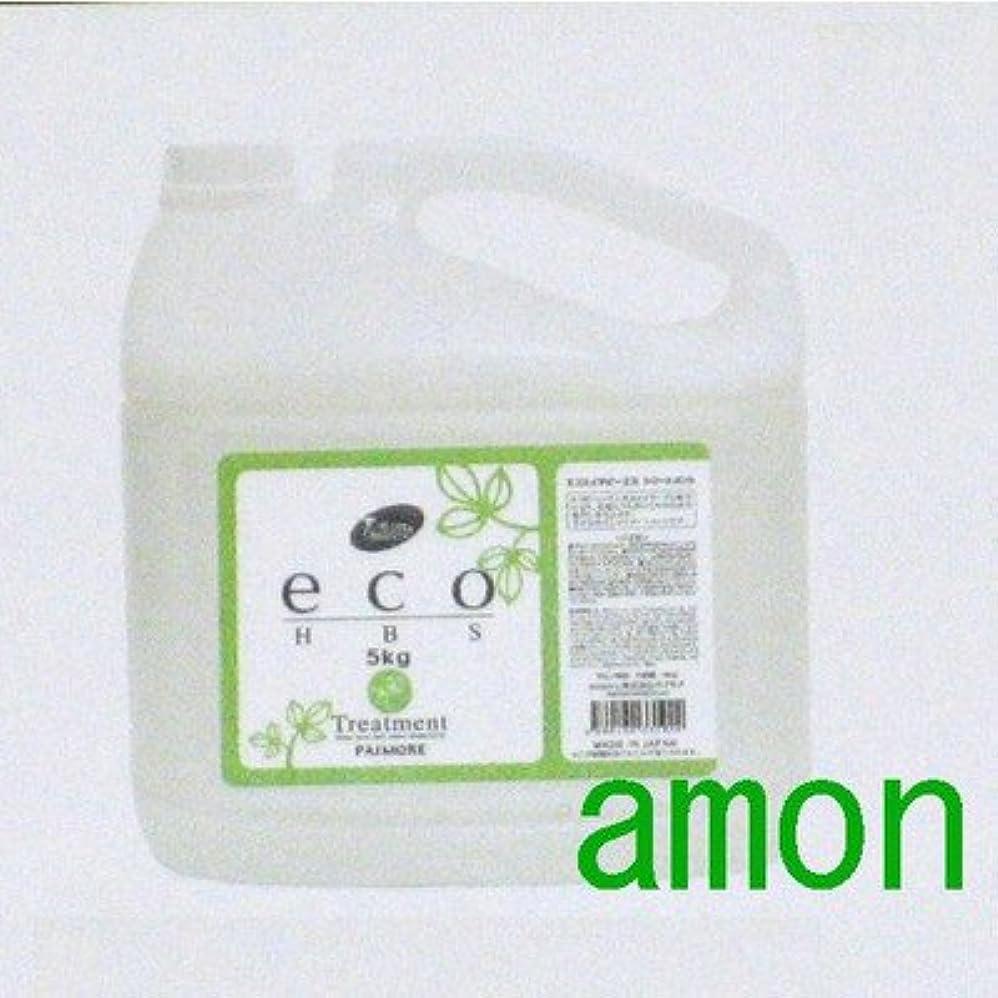 胆嚢首謀者撃退するパイモア エコ HBC シャンプー 5L