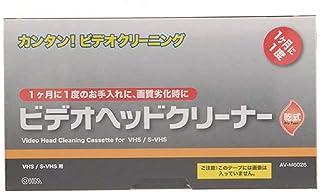 オーム電機 VHSヘッドクリーナー 乾式 03-6026 AV-M6026