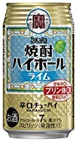 缶チューハイ 宝 焼酎ハイボール ライム 350缶 1ケース (350ml) 1ケース24本入 (辛口チューハイ)タカラ