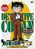 名探偵コナンPART6 Vol.6[DVD]
