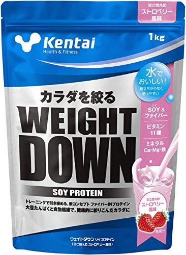 Kentai ウェイトダウン ソイプロテイン 甘さ控えめストロベリー風味 1kg