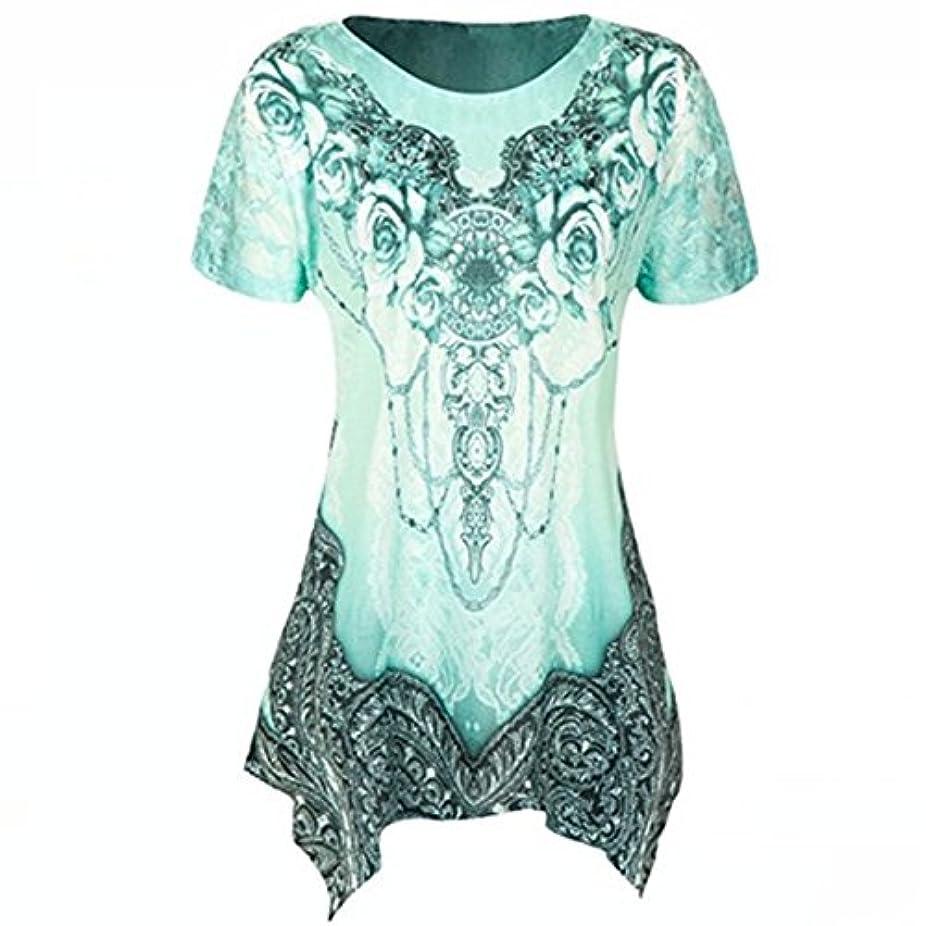 否定する家族ハイキングHosam レディース 洋服 Tシャツ プリント ゆったり 大きなサイズ 不規則 おもしろ 快適 夏 ダンス ヨガ 普段着 ファッション 大人 おしゃれ 体型カバ― お呼ばれ 通勤 日常 快適 大きなサイズ シンプルなデザイン 20代30代40代でも (XL, グリーン)