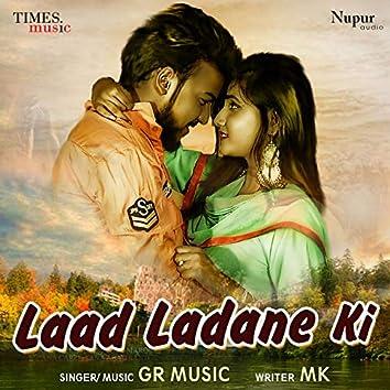 Laad Ladane Ki - Single