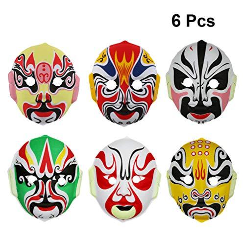 BESTOYARD Peking-Oper Maske chinesischen Stil Maske Halloween Maskerade Bühne Performance Maske für Kinder (zufällige Muster)