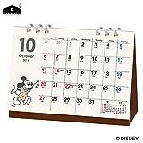 アートプリントジャパン 2020年 ディズニー ミッキー&フレンズカレンダー(卓上 エコタイプ) vol.184 1000109392