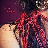 Bela Sum (feat. Eva Salina)