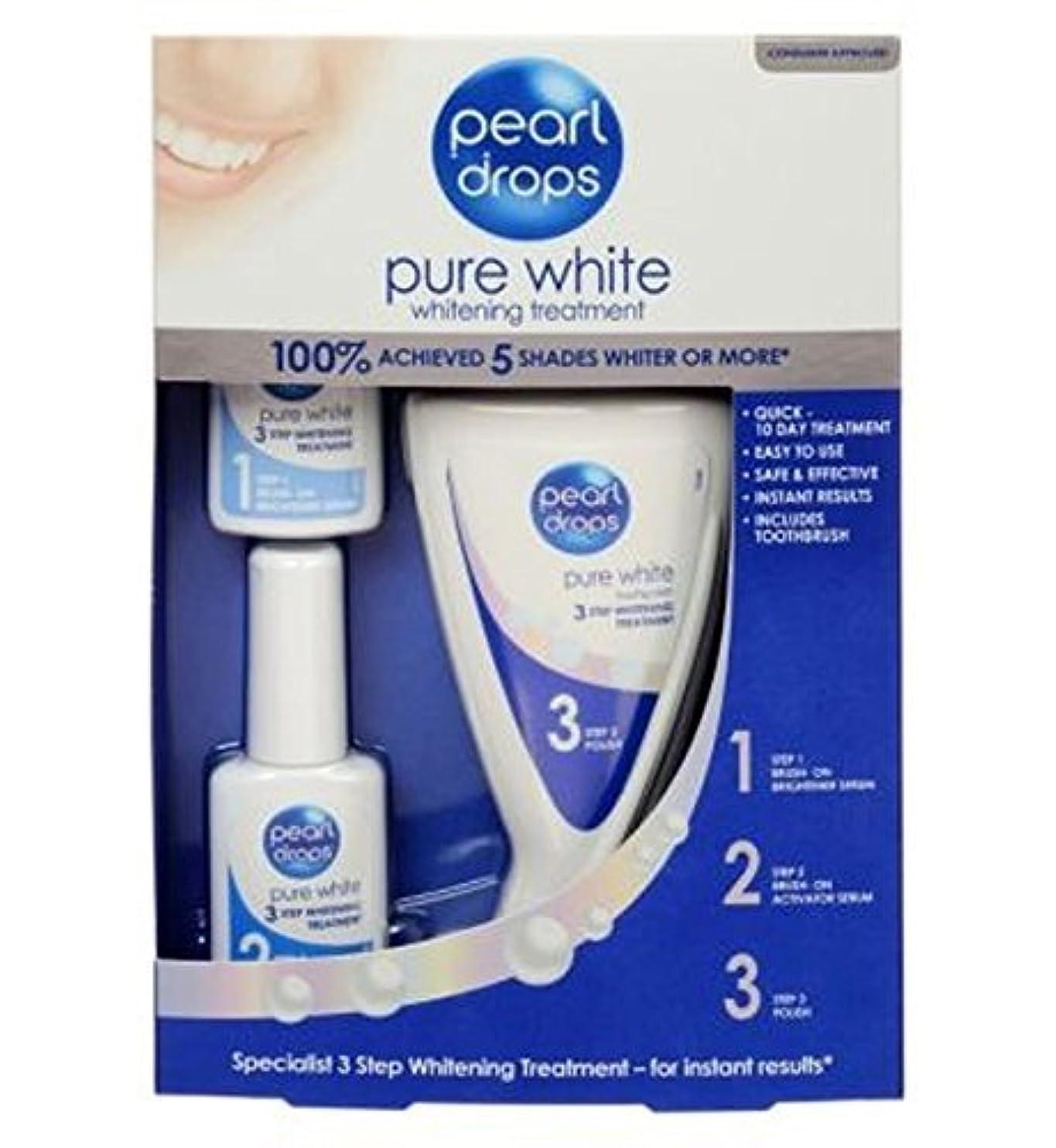 コインアルコーブサスペンド[Pearl Drops ] 真珠は、ホワイトニングキットをドロップ - Pearl Drops Whitening Kit [並行輸入品]