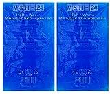 M&H-24 Mehrfach-Kompresse Kompressen kalt/warm - 15x25 cm Kühlkissen Kühlkompresse Kühlpads...
