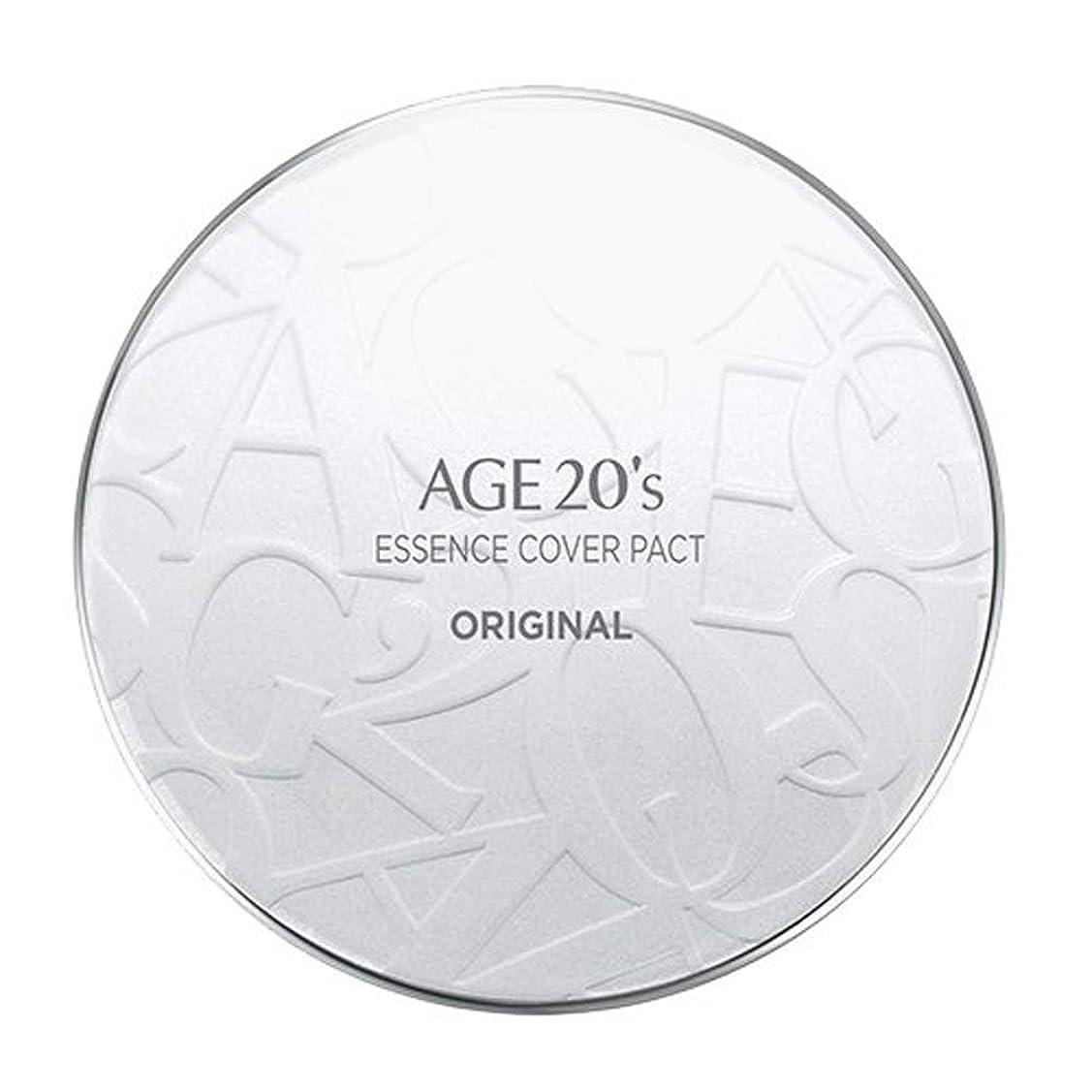 単なる旧正月記憶AGE 20's(エイジ20's) エッセンスカバーパクトオリジナル(本品1個+リフィル2個付)ケースカラーホワイト (21号)