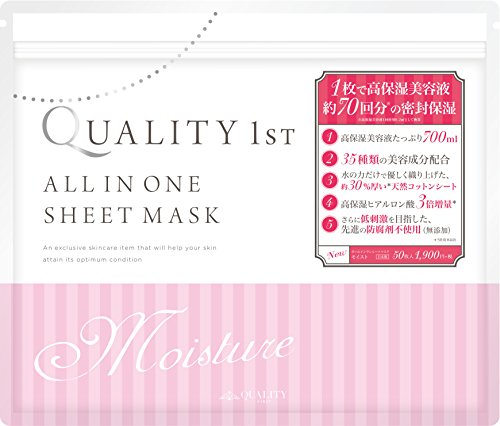 Quality First All-In-one Sheet Mask Moist, 50 Count