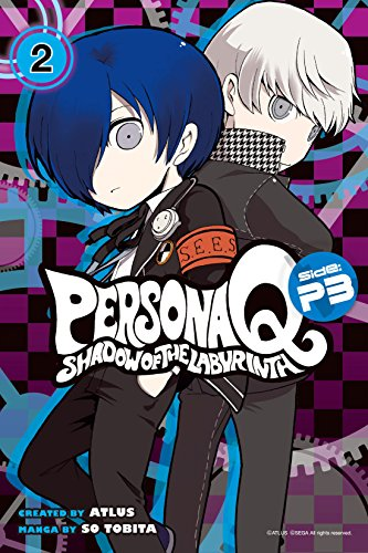 Persona Q: Shadow of the Labyrinth Side: P3 Vol. 2 (Persona Q: The Shadow of the Labyrinth) (English Edition)